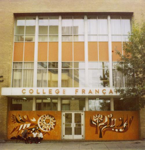 College_francais